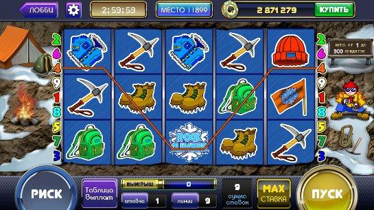 Oficial Casino VULCAN