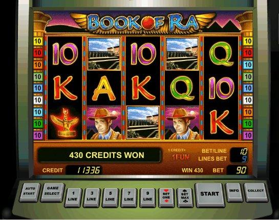 Играть в казино Вулкан Платинум