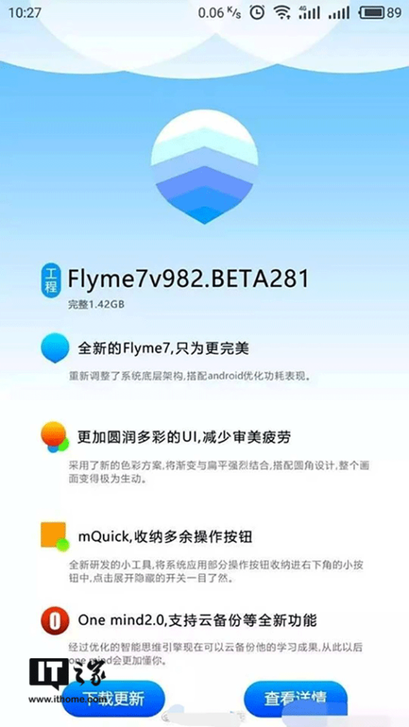 Опубликована утечка про Flyme 7