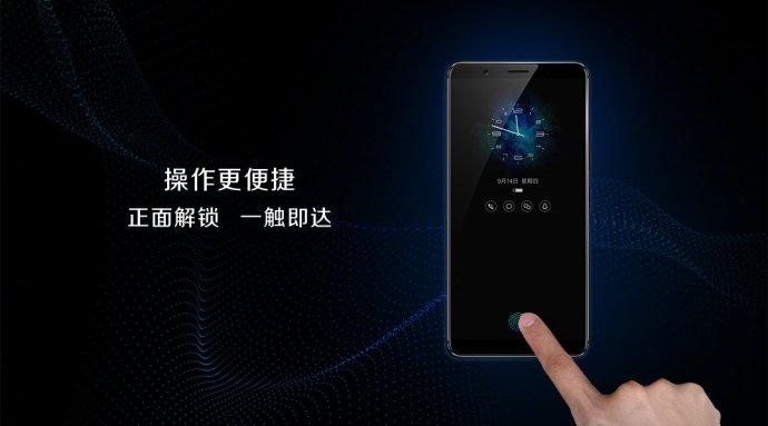 Vivo выпустила первый смартфон со сканером отпечатка в экране