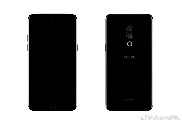 Опубликовано очередное изображение Meizu 15 Plus