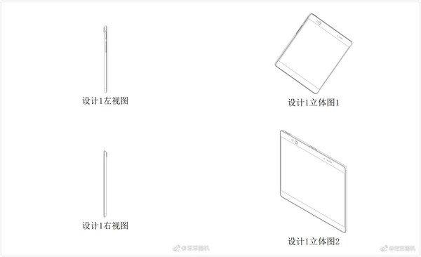 Oppo патентует складной смартфон