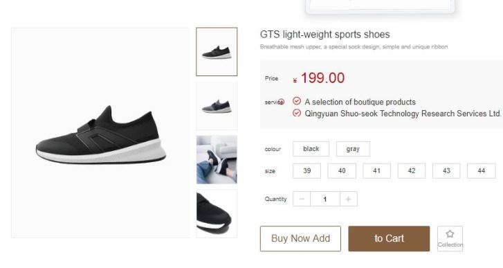 Xiaomi выпустила кроссовки за