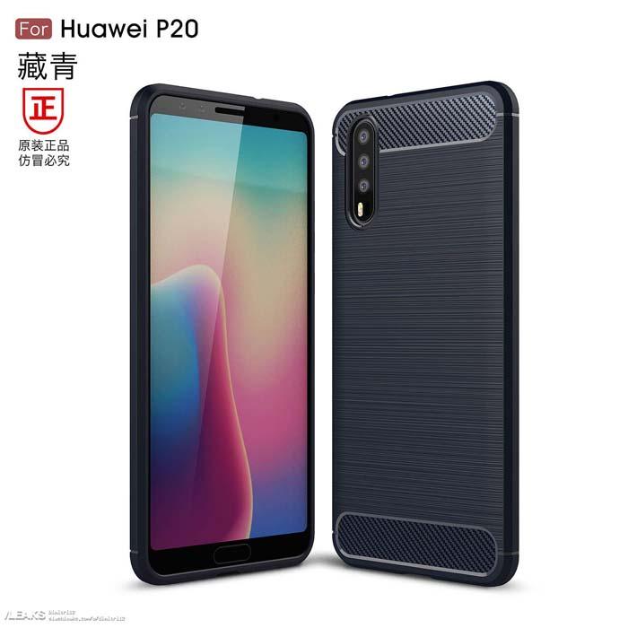 Чехлы для Huawei P20 подтверждают тройную основную камеру