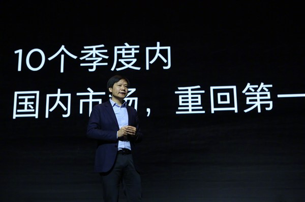 Лей Цзюн: Xiaomi станет лидером в Китае