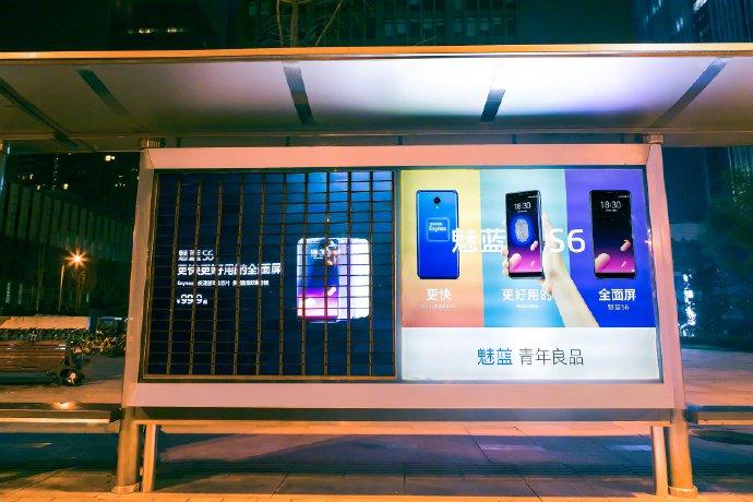 Необычная реклама Meizu M6S понравилась ворам