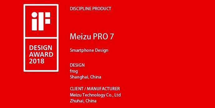 Дизайн Meizu Pro 7 получил престижную награду