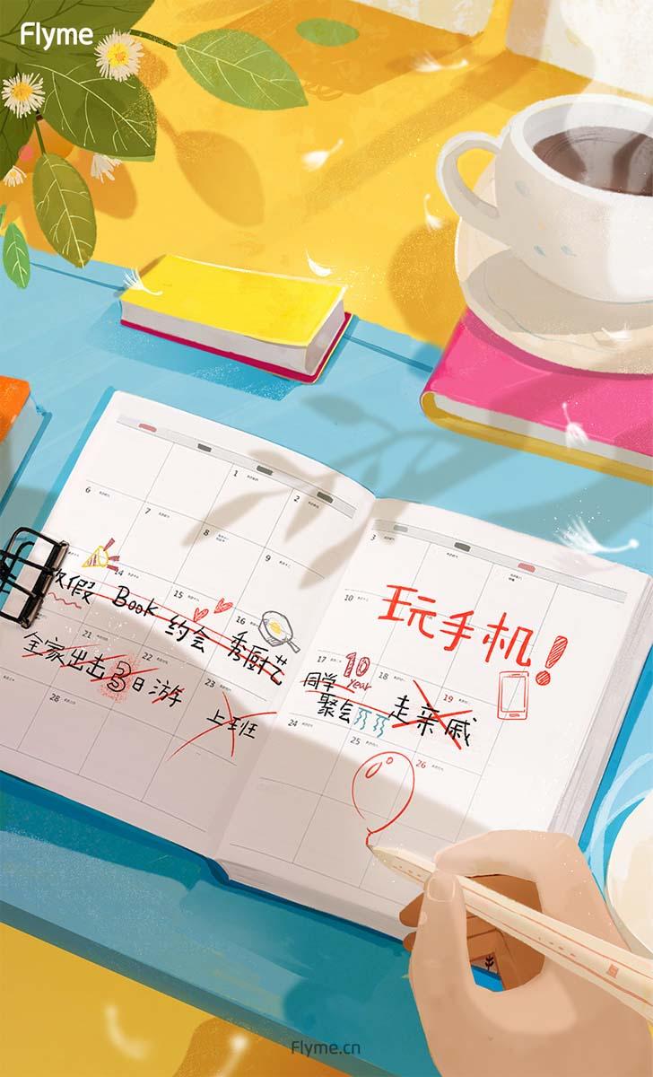 Meizu намекает на скорый анонс оболочки Flyme 7