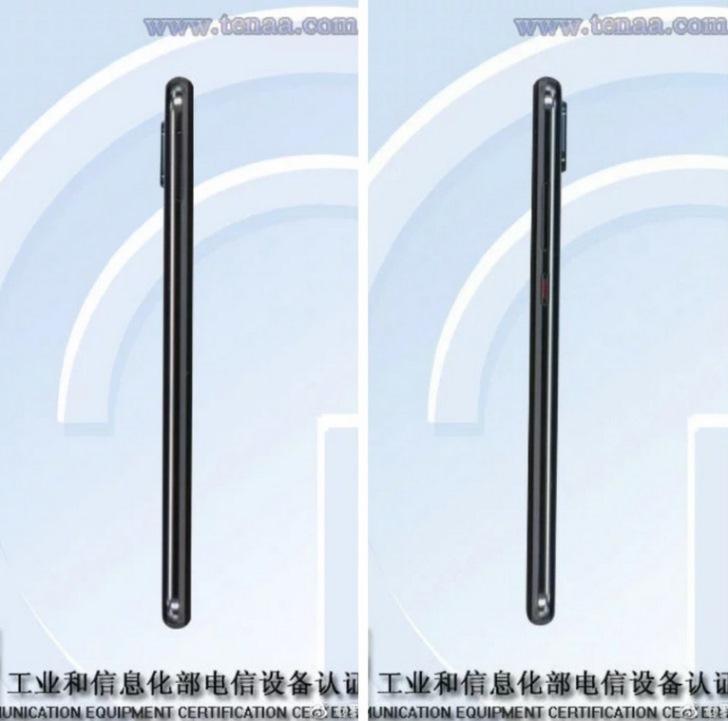 С дизайном Huawei P20 творится что-то непонятное