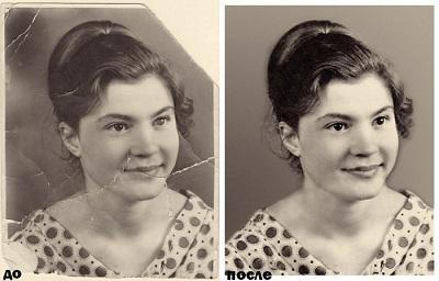 Восстановление старых, поврежденных фото