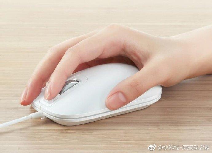 На краудфандинговой площадке Xiaomi готовят мышь с дактилоскопическим сканером
