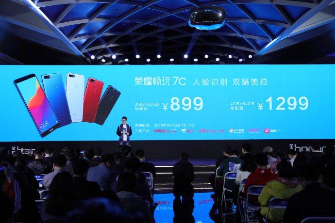 Ценник смартфона Honor 7C начинается с 2