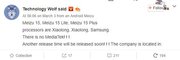 Какие процессоры получит линейка смартфонов Meizu 15?