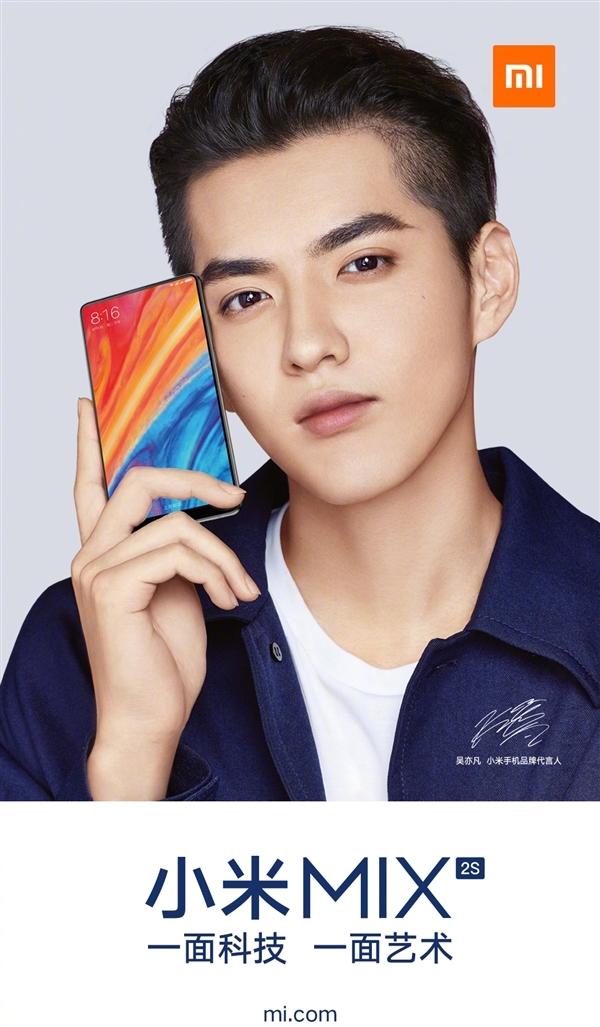 Xiaomi Mi Mix 2S предстал на официальном постере