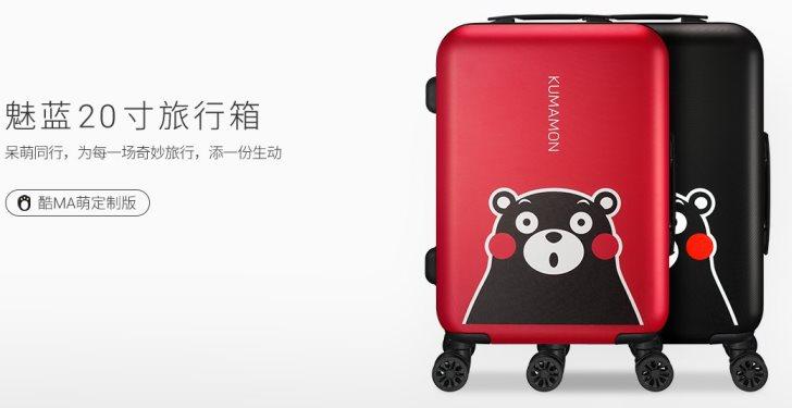 Meizu выпустила набор для путешествий