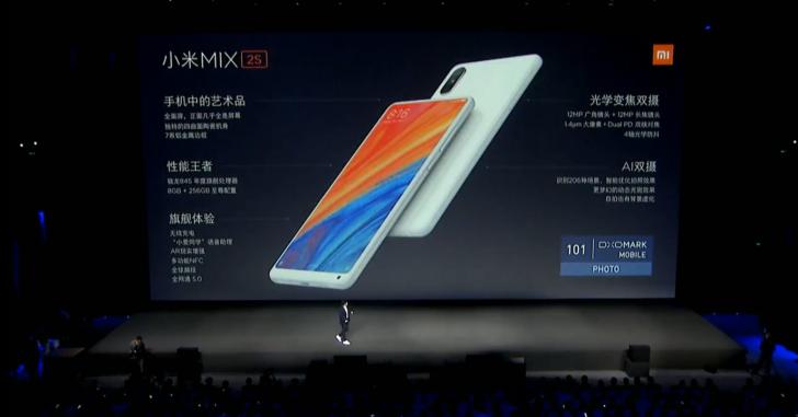 Официально анонсирован Xiaomi Mi Mix 2S