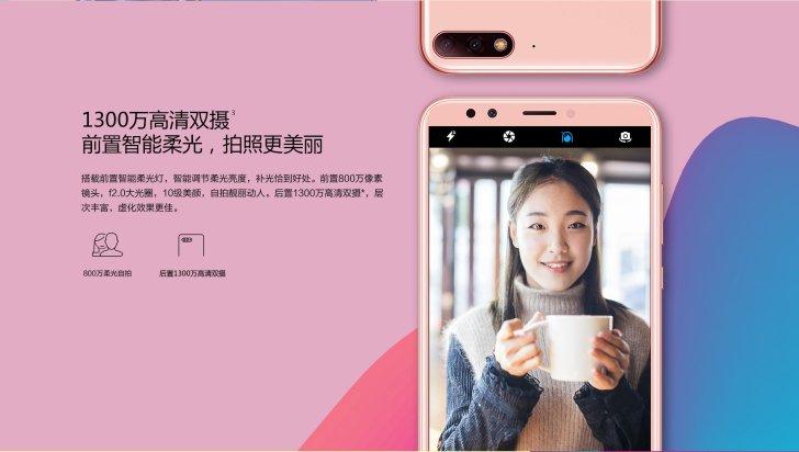 Раскрыты все характеристики Huawei Enjoy 8