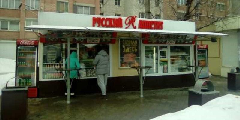 Массированный удар: Мэрия Воронежа демонтирует в апреле семь объектов «Русского аппетита»
