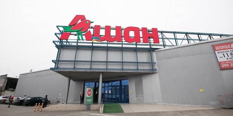 Двинут на юг?: В пригороде Воронежа могут открыть второй гипермаркет сети «Ашан»