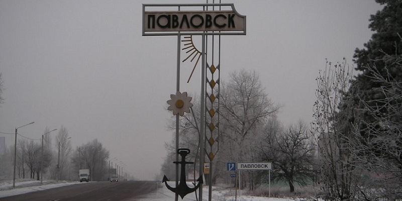 На льготных условиях: В Павловске Воронежской области создадут зону опережающего развития