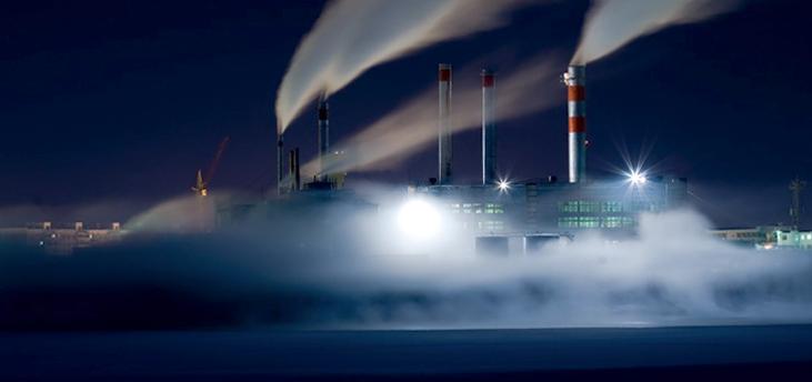 Инвестиционная Научно-Производственная Компания «Русские Энергетические Технологии»
