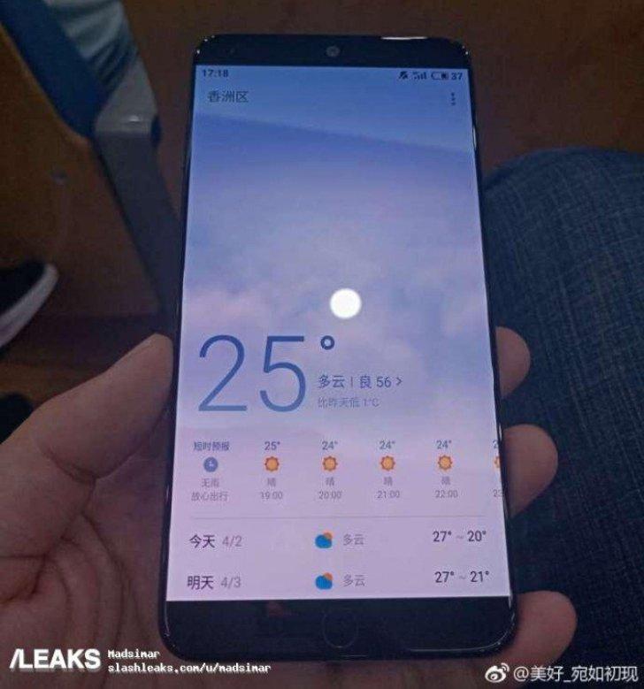 Meizu 15 может пойти в продажу в конце месяца