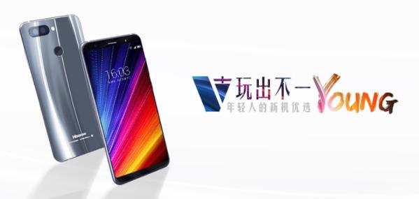 Представлен смартфон Hisense V+ на базе чипа Snapdragon 660