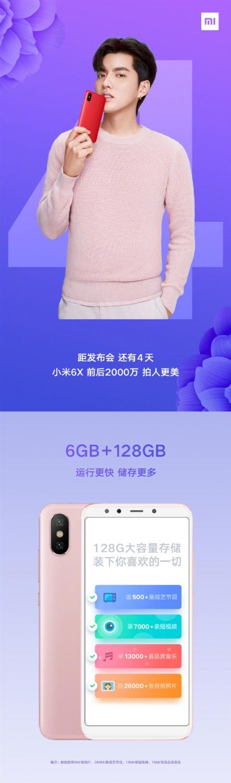 Топовый вариант Xiaomi Mi 6X получит 6 ГБ RAM