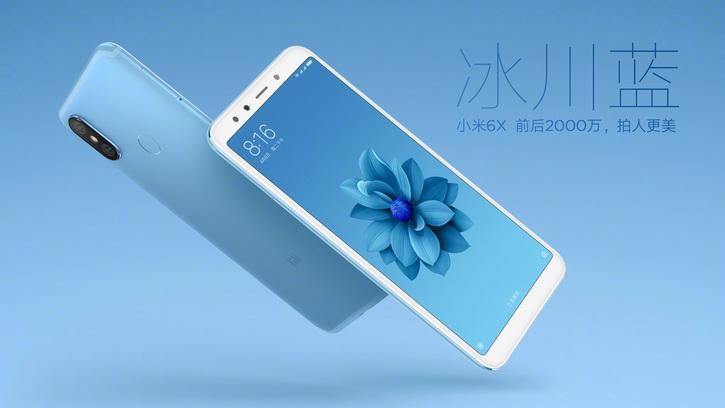 Состоялся официальный анонс смартфона Xiaomi Mi6X