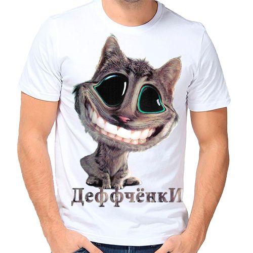 Крутые футболки для мужчин