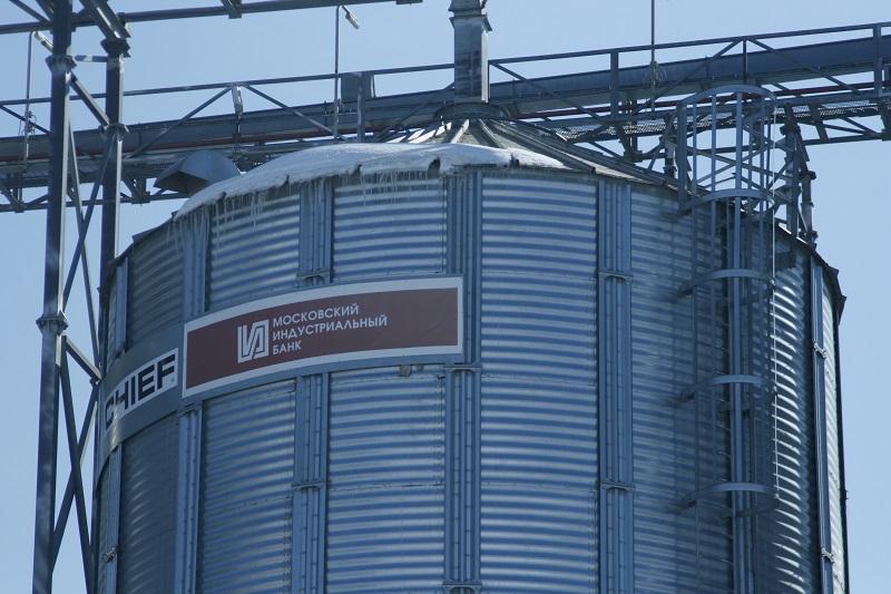 Проект «двойного назначения»:«МИнБанк» поддержит производство глубокой переработки зерна в Воронежской области