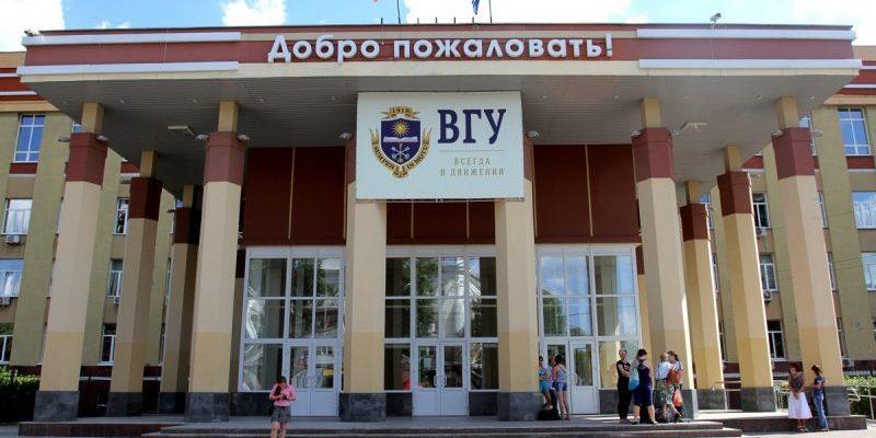 Чудеса оптимизации: Воронежский госуниверситета по итогам 2017 г. заработал более 956 млн руб.