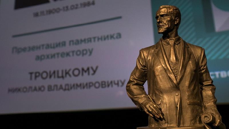 Комфорт – и ничего лишнего?: Участники форума «Воронеж BUILD 2018» определили, какой должна быть современная городская среда