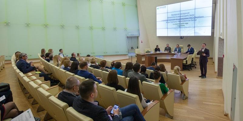 Мал золотник, да дорог: Эксперты Сбербанка в Воронеже рассказали миноритариям о перспективах финансового сектора