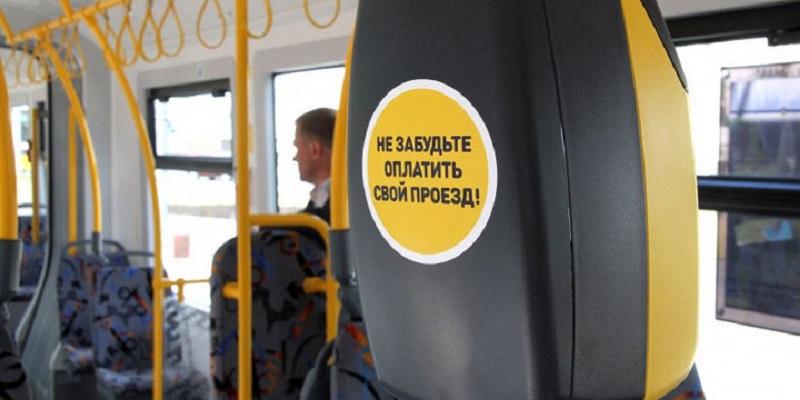 «Халява» кончилась?: Стоимость проезда в воронежских автобусах вырастет до 25 руб.