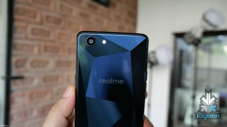 Oppo Realme R1 выглядит так
