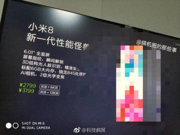 Известны дата анонса и цена Xiaomi Mi 8