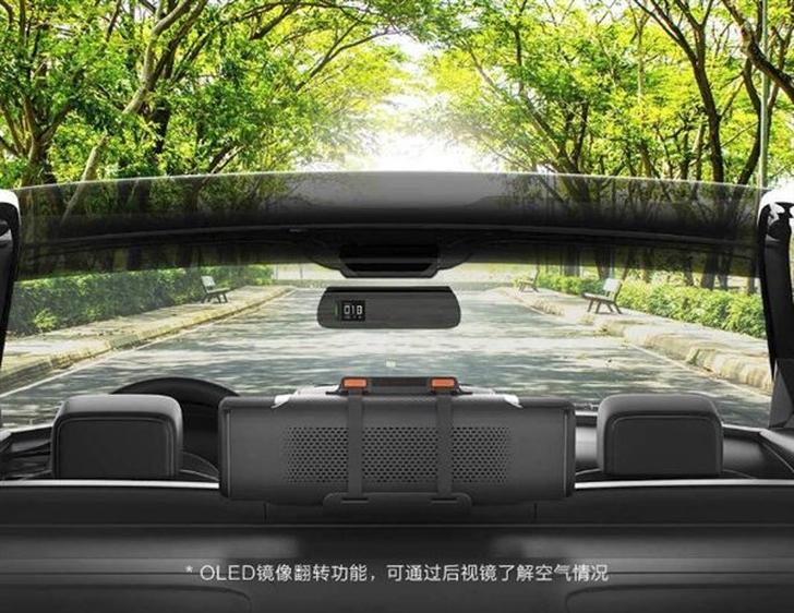Начат сбор средств на выпуск очистителя воздуха для авто Xiaomi / Roidmi