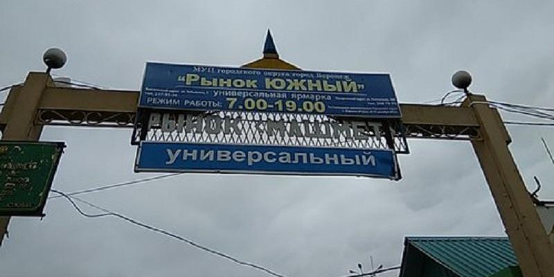 С глаз долой!: Мэр Воронежа подтвердил желание избавиться от торгующих с рынка «Южный»