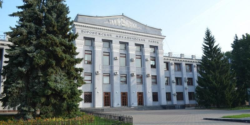 О слиянии – вскользь: Руководство Воронежского мехзавода надеется за год удвоить выпуск продукции