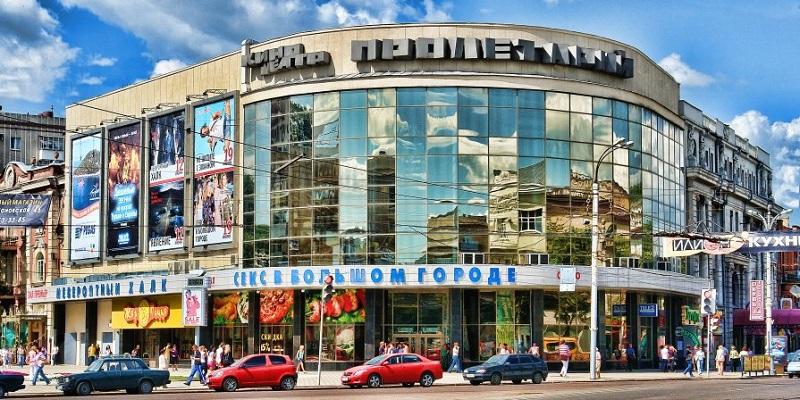 Ну наконец-то!: В воронежском кинотеатре «Пролетарии» отказались от платных туалетов и ввели безналичную продажу билетов