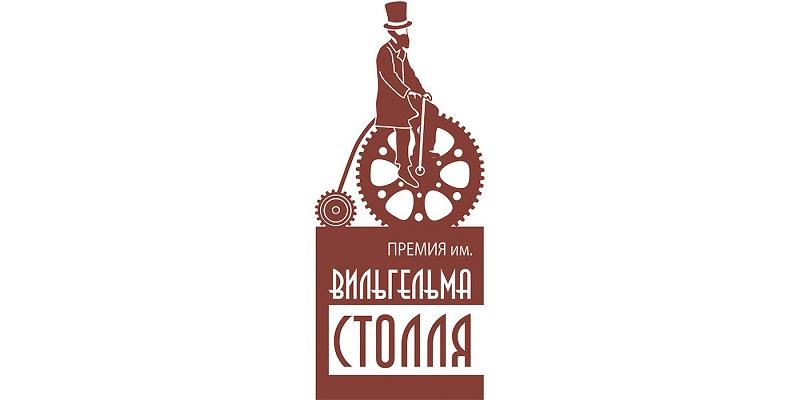 Усё будет в порядке, шеф!: Главе Воронежской области доложили о ходе подготовки к форуму Столля