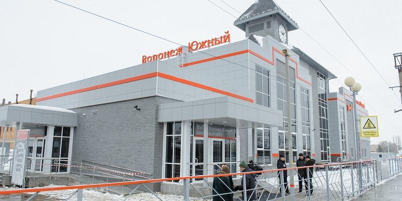Подарочек к лету: Вокзал «Воронеж Южный» на станции «Придача» торжественно откроют в последнюю субботу мая