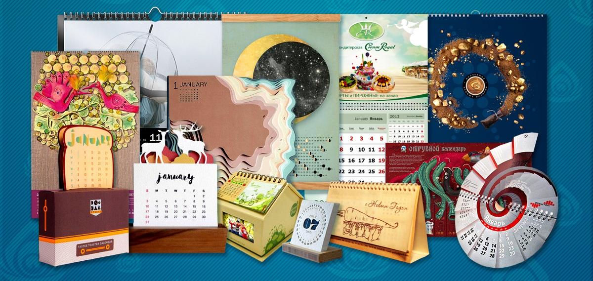 Качественная печать календарей на заказ
