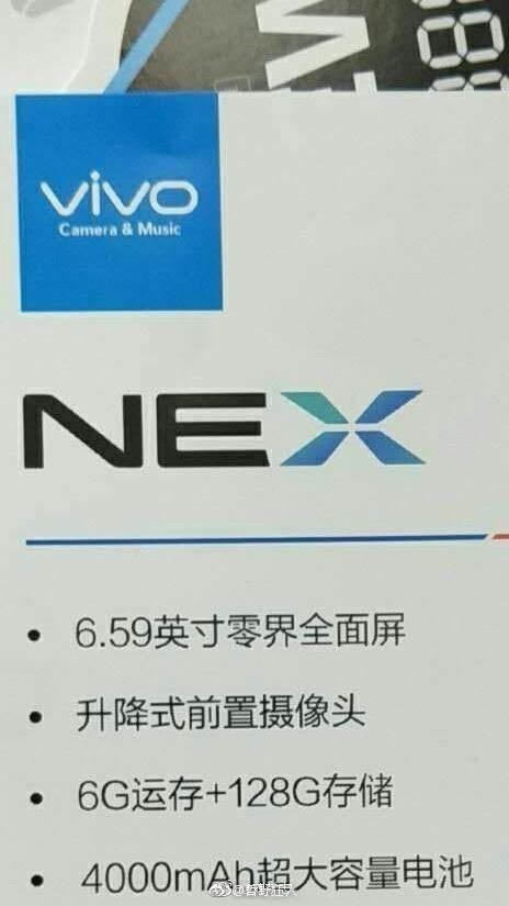 Опубликованы свежие изображения и характеристики Vivo Nex