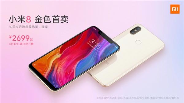 Xiaomi Mi 8 обзаведется двумя новыми цветами