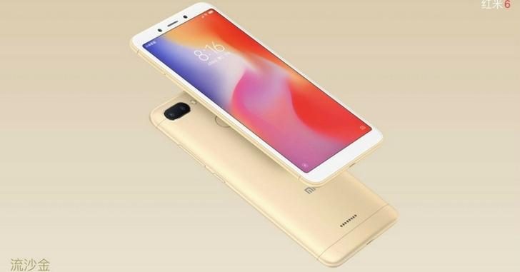 Представлены Xiaomi Redmi 6 и 6A