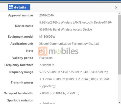 Планшет Xiaomi Mi Pad 4 готовится к дебюту