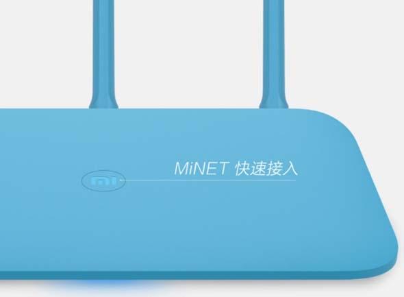 Новый роутер Xiaomi Router 4Q оценили в