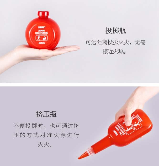 Компания Xiaomi готовит к выпуску бутылку-огнетушитель